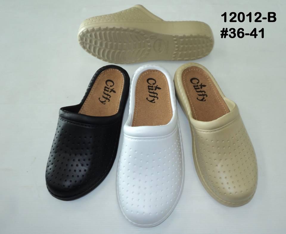 รองเท้าแฟชั่นแบบสวมสีดำ-ขาว-ครีม ขายส่งยกโหล