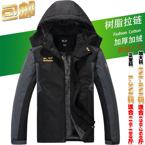 เสื้อแจ๊คเก็ตกันหนาว เสื้อโค๊ทกันหนาว เสื้อกันน้ำ เสื้อลุยหิมะ เสื้อเดินเขา