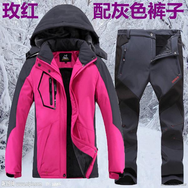 เสื้อโค๊ทกันหนาว กันหิมะ กันน้ำ ชุดเดินเขา กันหนาวติดลบ + กางเกงขายาว