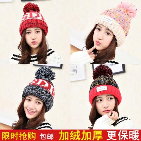 หมวกแฟชั่น หมวกกันหนาว หมวกไหมพรมกันหนาว