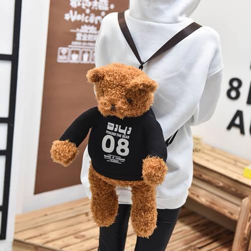 กระเป๋าเป้หมีเท็ดดี้สุดน่ารัก