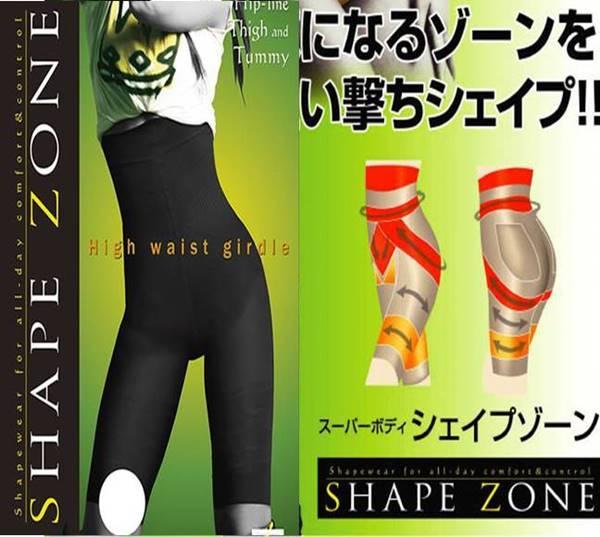 Shape zone highwaist  มีไซต์ S-3L กางเกงเอวสูงเชพโซน ลดหน้าท้อง ลดพุง กระชับก้น