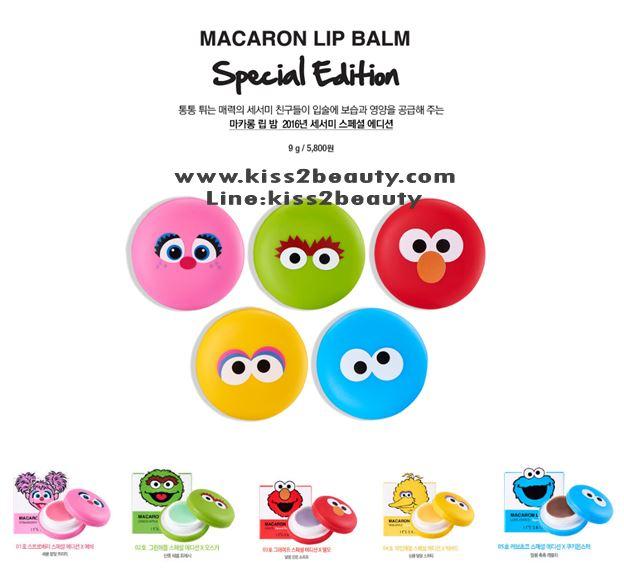 It's Skin X Sesame Street Macaron Lip Balm Special Edition ลิปบาล์มในกระปุกมาการอน 5 ลายการ์ตูน5 กลิ่น ทั้งสตรอเบอร์รี่ องุ่น แอปเปิ้ลเขียว สับปะรด และช็อคโกแลต น่ารัก น่ากินนนน บวกกับแพ็คเกจที่น่ารักน่าพกพา ละลายเงินในกระเป๋าสาวๆทั่วเอเชียมาแล้ว โหย