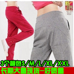 กางเกงผู้หญิง ราคาถูก กางเกงลำลอง กางเกง Harun Wei เท่ๆ มี สีดำ สีเทาอ่อน สีหมอก สีแดง มี ไซร์ S M L XL XXL