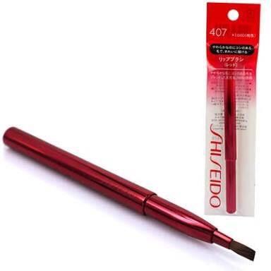 **พร้อมส่ง**Shiseido Lip Brush 407 กันทาปากอย่างดีจากชิเชโด้ ที่ถอดปลอกเก็บแปรงได้ สีแดงสวยงาม ของแท้ พิมพ์โลโก้ลงบนด้าม ที่ช่วยวาดรูปปากและ ทาริมฝีปากได้งดงามอย่างง่ายดาย สำหรับทาลิปสติก ลิปกลอส ลิปบาล์ม ออกแบบให้การลงสีได้อย่างแม่นยำ ขนแปรงนุ่มมากและทาง