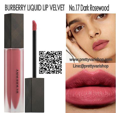Burberry Liquid Lip Velvet No.17 Dark Rosewood ลิปสติกเนื้อครีมกึ่งแมทท์ สามารถสร้างริมฝีปากให้ดูโดดเด่นด้วยสีที่เด่นชัด แต่ให้ความรู้สึกเบาสบายและอ่อนนุ่มบนริมฝีปากเนื้อดีมาก แมตต์แบบนุ่มปากขั้นสุด ไม่ตกร่อง ปากอิ่ม ติดทน กลบสีปากมิด แถมยังเอ