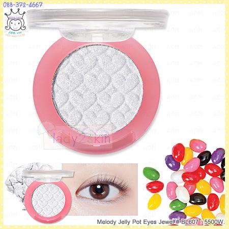 ( BL607 )Melody Jelly Pot Eyes Jewel