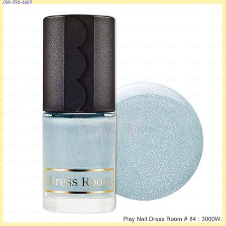 ( 84 )Play Nail Dress Room