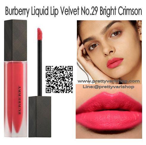 *พร้อมส่ง*Burberry Liquid Lip Velvet No.29 Bright Crimson ลิปสติกเนื้อครีมกึ่งแมทท์ สามารถสร้างริมฝีปากให้ดูโดดเด่นด้วยสีที่เด่นชัด แต่ให้ความรู้สึกเบาสบายและอ่อนนุ่มบนริมฝีปากเนื้อดีมาก แมตต์แบบนุ่มปากขั้นสุด ไม่ตกร่อง ปากอิ่ม ติดทน กลบสีปากมิด แถมยังเอ