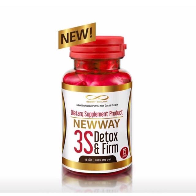 Newway 3S Detox & Firm นิวเวย์ 3เอส ดีท๊อกซ์ลดน้ำหนัก ล้างสารพิษ พุงยุบ ของแท้ 100%!!!