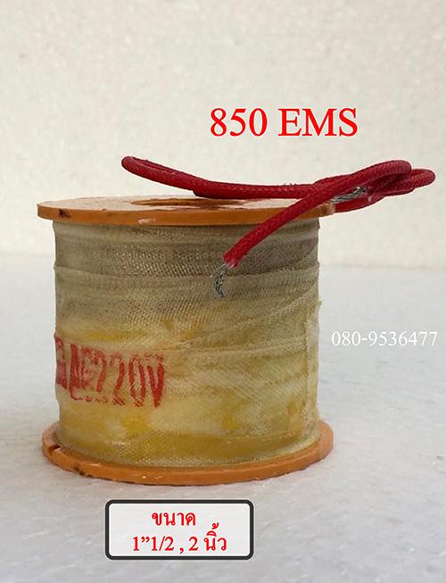"""คอยโซลินอยด์วาล์ว ขนาด 1""""1/2 , 2 นิ้ว 220V ราคา 850 บาท ฟรี EMS"""