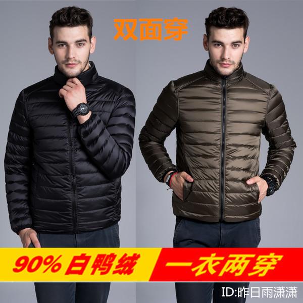เสื้อโค๊ทกันหนาวขนเป็ดผู้ชาย เสื้อกันหนาวขนเป็ดผู้ชาย
