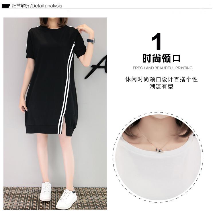 เสื้อผ้าผู้หญิง ราคาถูก กระโปรงยาว น่ารัก มี สีขาว สีดำ มี ไซร์ M L XL 2XL 3XL