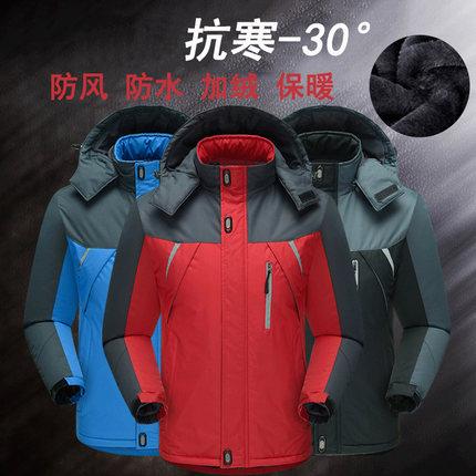 เสื้อโค๊ทกันหนาว เสื้อโค๊ทกันหิมะ ลุยหิมะ เสื้อใส่อุณภูมิติดลบ