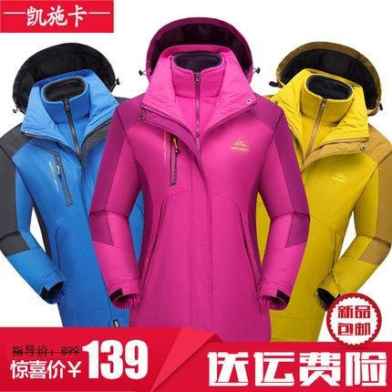 เสื้อแจ๊คเก็ตกันหนาว เสื้อโค๊ทกันหนาว เสื้อโค๊ทกันน้ำ เสื้อโค๊ทกันหิมะ