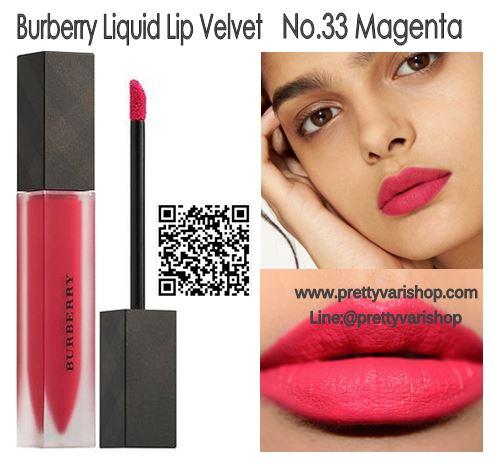 *พร้อมส่ง*Burberry Liquid Lip Velvet No.33 Magenta ลิปสติกเนื้อครีมกึ่งแมทท์ สามารถสร้างริมฝีปากให้ดูโดดเด่นด้วยสีที่เด่นชัด แต่ให้ความรู้สึกเบาสบายและอ่อนนุ่มบนริมฝีปากเนื้อดีมาก แมตต์แบบนุ่มปากขั้นสุด ไม่ตกร่อง ปากอิ่ม ติดทน กลบสีปากมิด แถมยังเอ