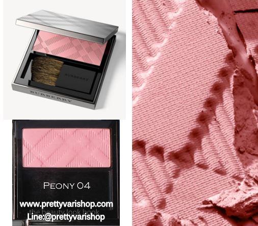 *พร้อมส่ง*Burberry Light Glow Natural Blush 7g. No.04 Peony Blush บรัชปัดแก้มโทนสีชมพูอ่อน สีสันสดใสบางเบาดูเป็นธรรมชาติ มอบสัมผัสอันนุ่มเนียนดุจใยไหมคลี่คลุมบรรจงแต่งแต้มสีสันลงบนพวงแก้มอย่างนุ่มนวลบางเบา รู้สึกได้ถึงความหอมของกลิ่นบลัชออนเมื่อได้สัมผัส