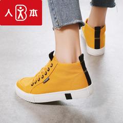 รองเท้าผู้หญิง ราคาถูก รองเท้าผ้าใบ รองเท้าแฟชั่น มี สีขาว สีดำ สีเหลือง มี ไซร์ 35-40