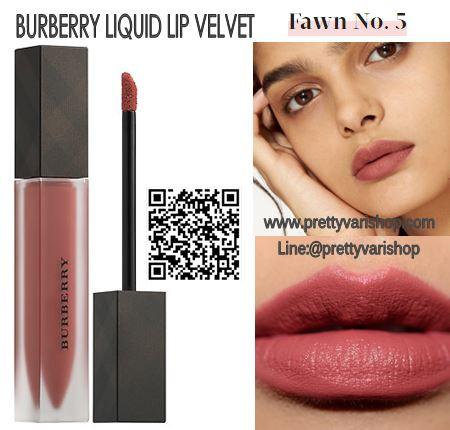 *พร้อมส่ง*Burberry Liquid Lip Velvet No.05 Fawn ลิปสติกเนื้อครีมกึ่งแมทท์ สามารถสร้างริมฝีปากให้ดูโดดเด่นด้วยสีที่เด่นชัด แต่ให้ความรู้สึกเบาสบายและอ่อนนุ่มบนริมฝีปากเนื้อดีมาก แมตต์แบบนุ่มปากขั้นสุด ไม่ตกร่อง ปากอิ่ม ติดทน กลบสีปากมิด แถมยังเอ