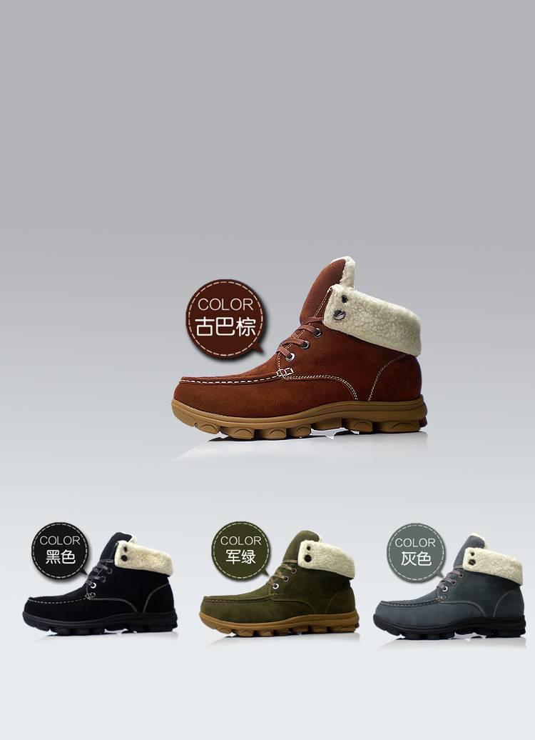ขนาด:45 46 47 48 49 50 สี:น้ำตาล/ดำ/เขียว/เทา รองเท้าผู้ชาย รองเท้าหนัง ขนาดใหญ่