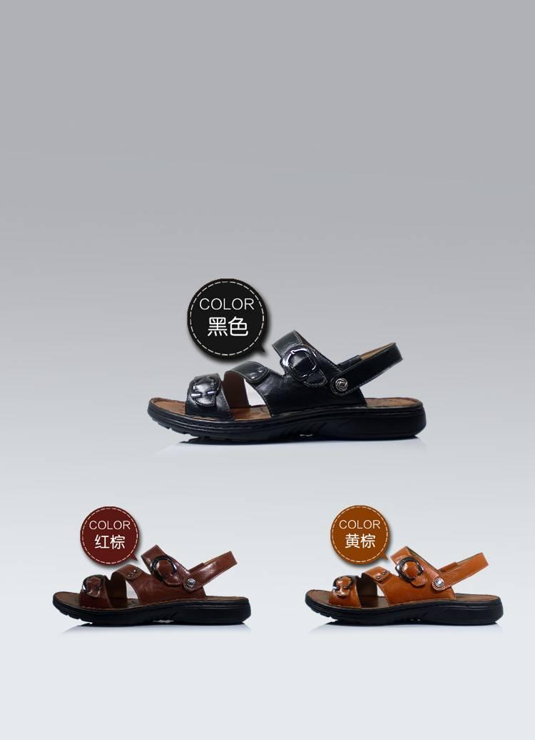 ขนาด:44 45 46 47 48 49 50 สี:ดำ/น้ำตาลเข้ม/น้ำตาลอ่อน รองเท้าผู้ชาย รองเท้าแตะ ขนาดใหญ่
