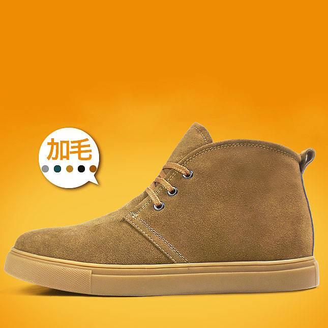ขนาด:44 45 46 47 48 49 50 สี:น้ำตาล/เทา/ดำ/เขียว รองเท้าผู้ชาย รองเท้าหนัง ขนาดใหญ่