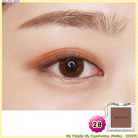 ( 20 )My Palette My Eyeshadow (Matte)