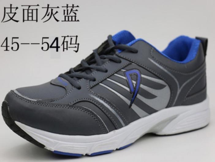ขนาด:44 45 46 47 48 49 50 51 52 53 54 รองเท้าคนอ้วน รองเท้าผู้ชาย รองเท้ากีฬา สี:ตามภาพ