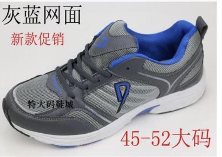 ขนาด:44 45 46 47 48 49 50 51 52  รองเท้าคนอ้วน รองเท้าผู้ชาย รองเท้ากีฬา สี:ตามภาพ