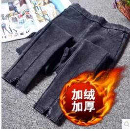 กางเกงขายาว ผ้ายืด มีสี ดำ มีไซส์ XL/2XL/3XL/4XL