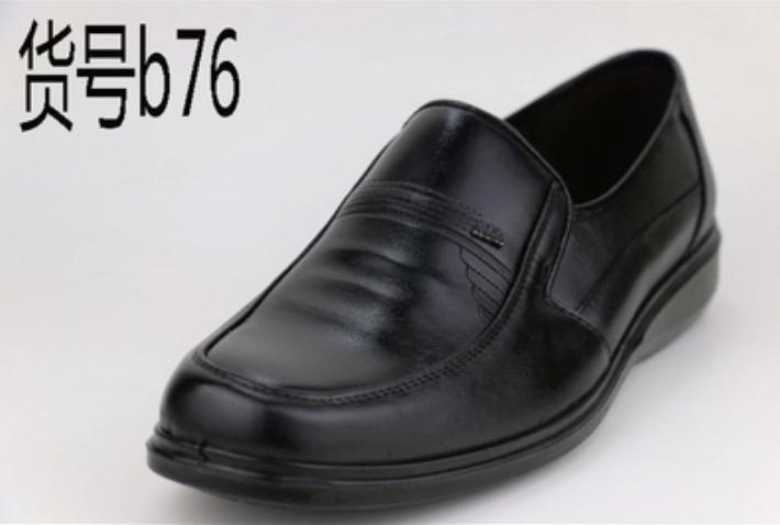 ขนาด:  44 45 46 47 48 สี:ตามแบบ รองเท้าผู้ชาย รองเท้าหนัง ขนาดใหญ่