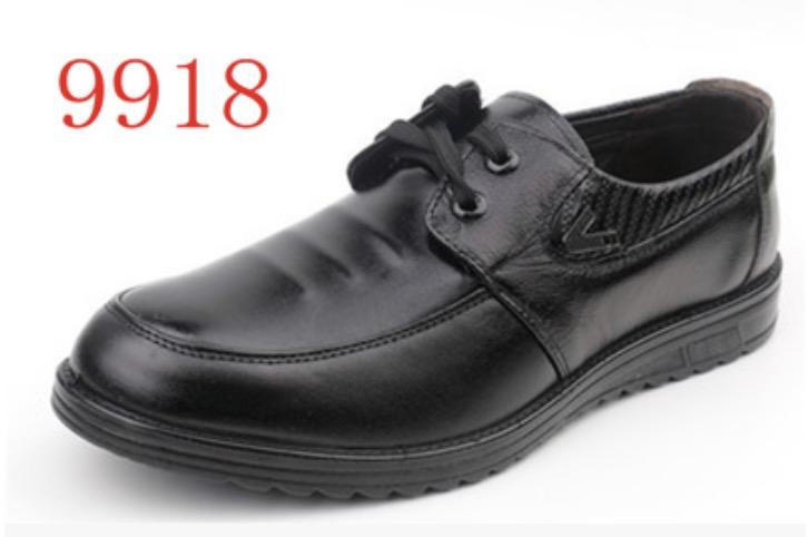 ขนาด:   45 46 47  สี:ตามแบบ รองเท้าผู้ชาย รองเท้าหนัง ขนาดใหญ่