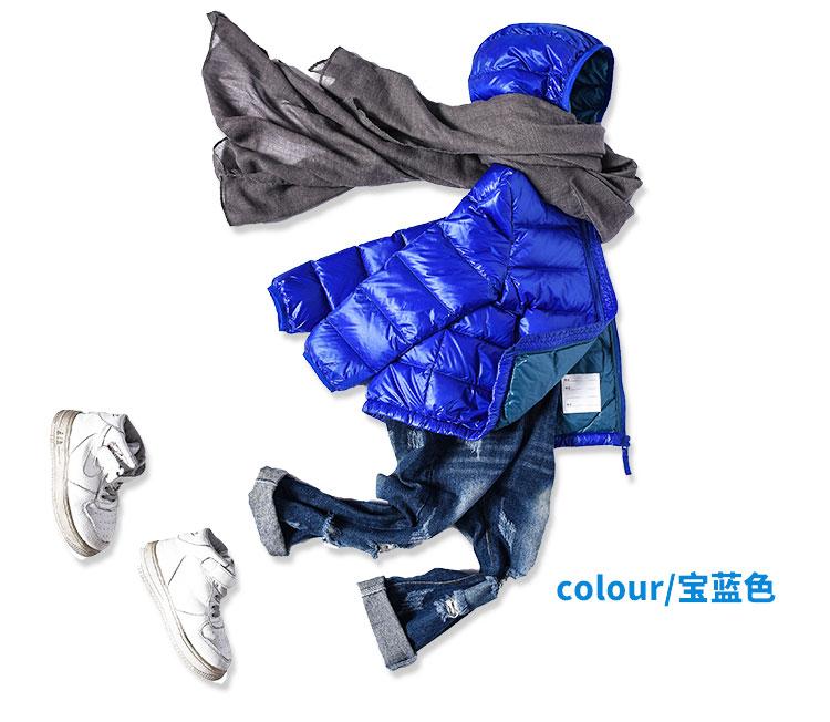 เสื้อกันหนาวเด็กขนเป็ด เสื้อโค๊ทเด็ก เสื้อขนเป็ดเด็ก