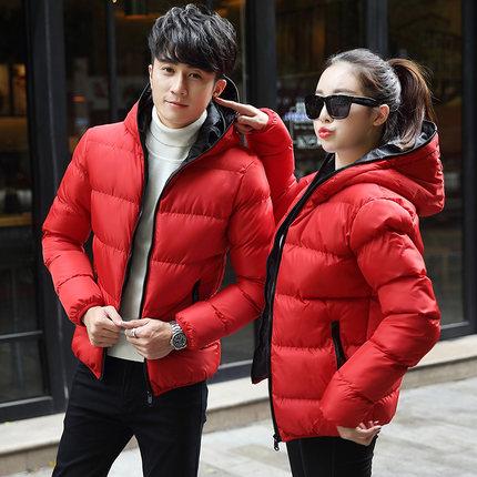 เสื้อกันหนาวคู่รักขนเป็ด เสื้อโค๊ทขนเป็ด เสื้อกันหนาวคู่ (ราคาต่อคู่/ ชายหญิง)