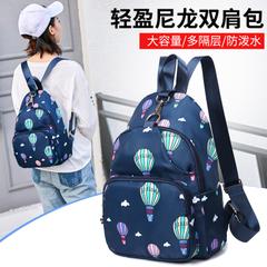 กระเป๋าผู้หญิง ราคาถูก กระเป๋าสะพายข้าง กระเป๋าถือ มี สีดำ สีน้ำเงิน สีชมพู