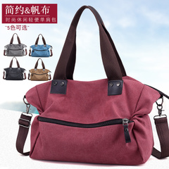 กระเป๋าผู้หญิง ราคาถูก กระเป๋าสะพายข้าง กระเป๋าถือ มี สีเทา สีกาแฟม่วง สีฟ้า สีดำ  สีน้ำตาล