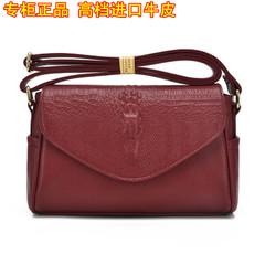 กระเป๋าผู้หญิง ราคาถูก กระเป๋าสะพายข้าง กระเป๋าถือ มี สีม่วง สีน้ำเงินเข้ม สีดำ สีฟ้า สีไวน์แดง