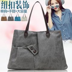 กระเป๋าผู้ชาย กระเป๋าผู้หญิง ราคาถูก กระเป๋าสะพายข้าง กระเป๋าถือ เท่ๆ มี สีเทา สีขาว สีฟ้า สีน้ำตาล