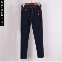 กางเกงขายาว ทรงเดฟ ผ้ายีนส์ มี2สี น้ำเงิน/ดำ มีไซส์ XL/2XL/3XL/4XL/5XL