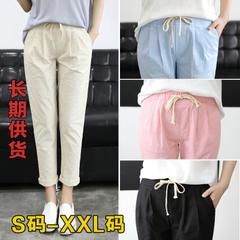 กางเกงผู้หญิง ราคาถูก กางเกงฝ้าย กางเกงลำลอง กางเกงแฟชั่น กางเกงลำลอง เท่ๆ มี สีกากี สีฟ้า สีฃมพู สีน้ำเงิน สีดำ มี ไซร์ S M L XL 2XL
