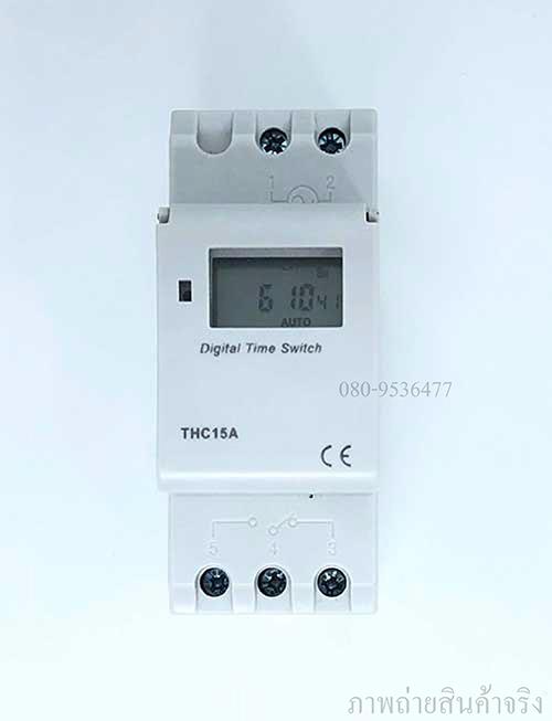 THC15A AC220V 15A ราคา 390บาท ส่งฟรี EMS