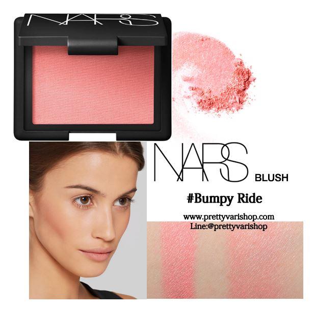NARS Blush #Bumpy Ride 4.8 g. บลัชออนยอดนิยมของนาร์สสูตรใหม่เฉดสีแสนหวาน ปัดแก้มบลัชออนสีชมพูลูกกวาดผสมประกายวิ้งๆ (Shimmering Candy Pink) ให้คุณมีแก้มที่ดูสวยเปล่งปลั่ง ด้วยเม็ดสีคุณภาพสูงทำให้สีสดสวยและติดทนนาน สูตรเม็ดสีโปร่งใสมอบความอ่อนใส