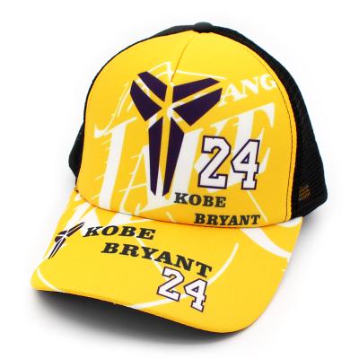 หมวกผู้ชาย ผู้หญิง ราคาถูก หมวกเบสบอล NBA หมวกบาสเกตบอล (ปรับได้)