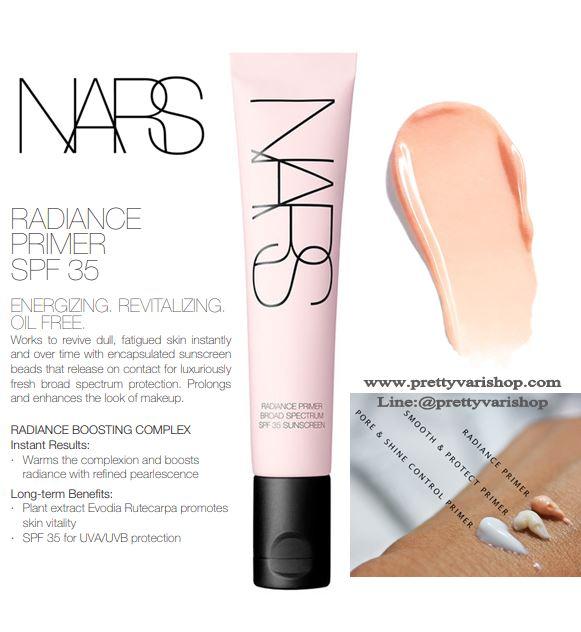 NARS Radiance Primer SPF35 ขนาด 30 ml. ไพรเมอร์สูตรใหม่จากนาร์ส สูตรนี้สูตรเพิ่มความกระจ่างใส พร้อมปกป้องผิวจากแสงแดด สำหรับสาวๆ ที่อยากผิวฉ่ำ กระจ่างใส เพราะเป็นสูตรที่ช่วยให้ผิวดูมีชีวิตชีวา สดใส glow อย่างเป็นธรรมชาติโดยที่ไม่มัน เพราะเค้าเ