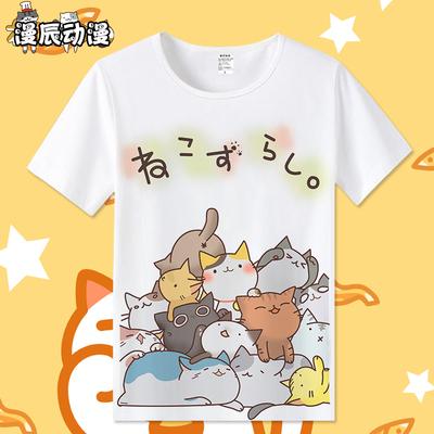 เสื้อยืดลายน้องแมว เสื้อยืดแขนสั้น เสื้อยืดสีขาวลายแมว