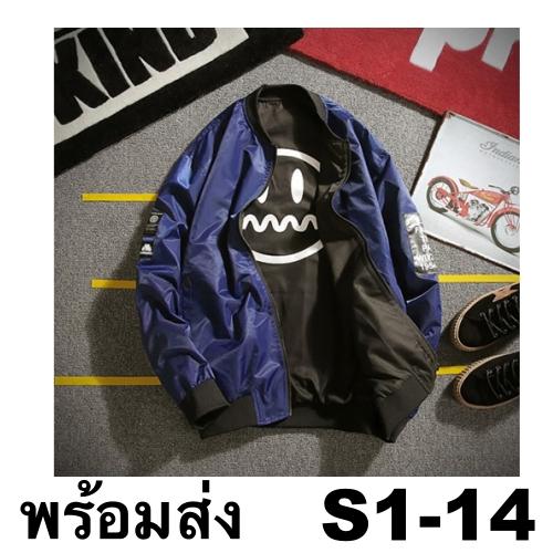 พร้อมส่ง  Size :  4XL 5XL เสื้อแจ็คเก็ต ใส่ได้2ด้าน สีน้ำเงิน ดำ เสื้อคนอ้วน เสื้อผ้าผู้ชาย ขนาดใหญ่