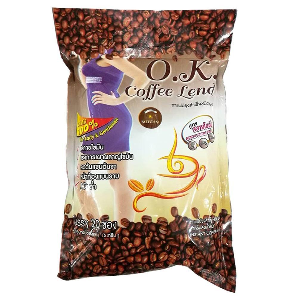 O K COFFEE LEND กาแฟโอเค คอฟฟี่ เลนด์ สูตรสลายไขมัน พุงหาย แขนลด ขาเล็ก 20ซอง