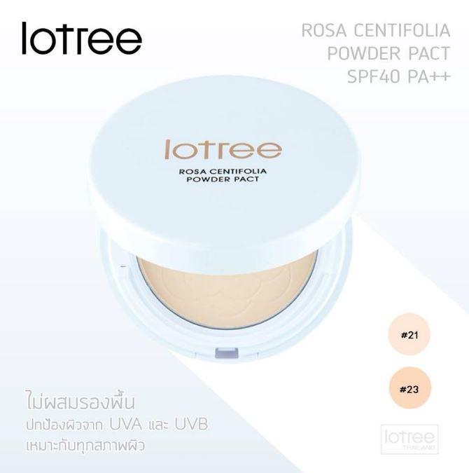 **พร้อมส่ง**Lotree Rosa Centifolia Powder Pact SPF40 PA++ 12g. New Package 2018 แพคเกจใหม่ แป้งอัดแข็ง (ไม่ผสมรองพื้น) แบบผสมสารกันแดดสูง SFP40 เนื้อแป้งเนียน เบา ติดทนใบหน้า ปกป้องผิวคุณจากแสงแดด ได้ทั้ง UVA และ UVB เหมาะสำหรับทุกส
