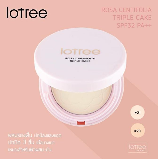 **พร้อมส่ง**Lotree Rosa Centifolia Triple Cake SPF32 PA++ 12g. New Package 2018 แพคเกจใหม่ แป้งผสมรองพื้นบางเบา ใช้แล้วหน้าผ่องเนียนสวยเป็นที่สุด เหมาะสำหรับผิวผสม-ผิวมัน เน้นการปกปิด ด้วยคุณสมบัติแบบ 3 in 1 ให้ผิวสวยจบได้เพียงขั้นตอนเดียวใช้แล้วหน้าไม่โบ