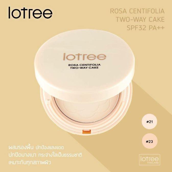 **พร้อมส่ง**Lotree Rosa Centifolia Two-Way Cake SPF32 PA++ 12g. New Package 2018 แพคเกจใหม่ แป้งผสมรองพื้นอัดแข็งกันแดดสูตรปกปิดผิวเพื่อความสมบูรณ์แบบมากยิ่งขึ้นมั่นใจเป็นสองเท่า เนื้อบางเบาปกปิดได้อย่างดีเยี่ยม ช่วยให้ผิวหน้าเนียนเรียบ ช่วยดูดซับความมันบ